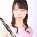緒形 真依子(クラリネット)