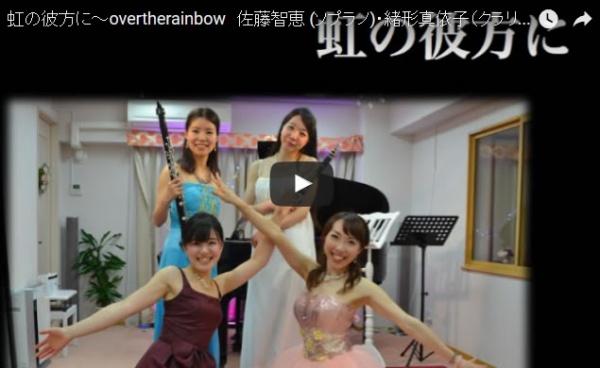 2016年6月16日 尾形記念木曜コンサート  映像と終演報告