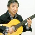 音喜多 紀義(クラシックギター)