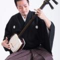 本田 浩平(津軽三味線)