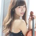 福田 愛(バイオリン)